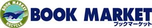 BOOK MARKET ブックマーケット ブックマーケット住之江店 ブックマーケット打田店 ブックマーケット寝屋川香里店 ブックマーケット天理店 本買取 高価買取